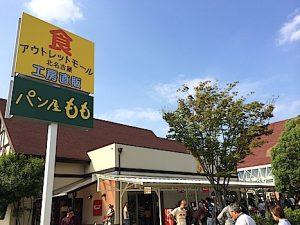 愛知県北名古屋市で合鍵作成・ディンプルキー作りたい・スペアキー作りたい場合にはお近くの店舗を探す前に【俺の合鍵】ネット検索が便利です。なんと自宅に宅配いたします。
