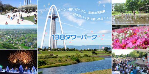 愛知県一宮市で合鍵作成・ディンプルキー作りたい・スペアキー作りたい場合にはお近くの店舗を探す前に【俺の合鍵】ネット検索が便利です。なんと自宅に宅配いたします。