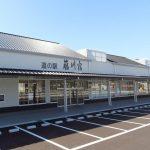 愛知県岡崎市で合鍵作成・ディンプルキー作りたい・スペアキー作りたい場合にはお近くの店舗を探す前に【俺の合鍵】ネット検索が便利です。なんと自宅に宅配いたします。
