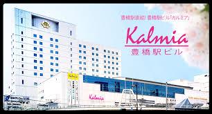 愛知県豊橋市で合鍵作成・ディンプルキー作りたい・スペアキー作りたい場合にはお近くの店舗を探す前に【俺の合鍵】ネット検索が便利です。なんと自宅に宅配いたします。