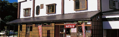 北海道樺戸郡浦臼町の近くの店舗で合鍵を作りたい場合には、インターネット注文が便利です【俺の合鍵】5分で注文自宅に宅配いたします。
