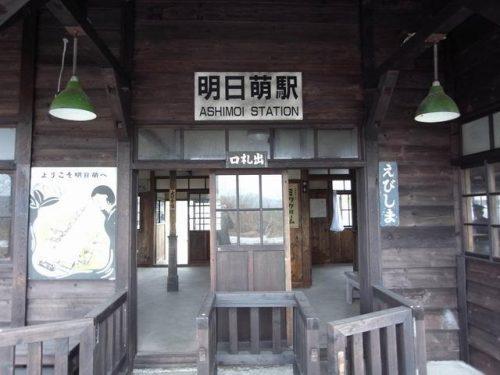 北海道雨竜郡沼田町の近くの店舗で合鍵を作りたい場合には、インターネット注文が便利です【俺の合鍵】5分で注文自宅に宅配いたします。