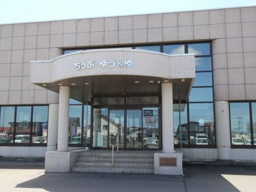 北海道雨竜郡秩父別町の近くの店舗で合鍵を作りたい場合には、インターネット注文が便利です【俺の合鍵】5分で注文自宅に宅配いたします。