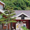 北海道久遠郡せたな町の近くの店舗で合鍵を作りたい場合には、インターネット注文が便利です【俺の合鍵】5分で注文自宅に宅配いたします。