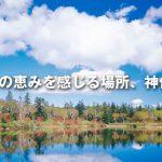 北海道岩内郡共和町の近くの店舗で合鍵を作りたい場合には、インターネット注文が便利です【俺の合鍵】5分で注文自宅に宅配いたします。