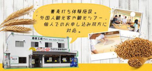 愛知県海部郡飛島村で合鍵作成・ディンプルキー作りたい・スペアキー作りたい場合にはお近くの店舗を探す前に【俺の合鍵】ネット検索が便利です。なんと自宅に宅配いたします。