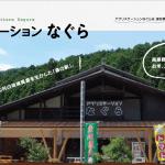 愛知県北設楽郡設楽町で合鍵作成・ディンプルキー作りたい・スペアキー作りたい場合にはお近くの店舗を探す前に【俺の合鍵】ネット検索が便利です。なんと自宅に宅配いたします。