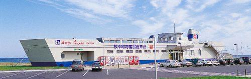 北海道枝幸郡枝幸町の近くの店舗で合鍵を作りたい場合には、インターネット注文が便利です【俺の合鍵】5分で注文自宅に宅配いたします。