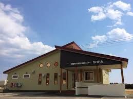 北海道広尾郡大樹町のどの場所に行けば合鍵できますか?!【俺の合鍵】鍵番号はあなたの家のパスワード
