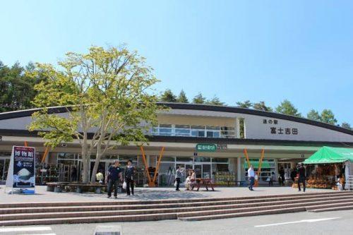 山梨県富士吉田市の近くで合鍵を注文する場合には店舗に行かなくても注文可能な俺の合鍵へ。