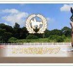 茨城県守谷市で合鍵を失くした場合で、合鍵を作りたい場合はインタネット注文が便利です。【俺の合鍵】5分でネット注文。
