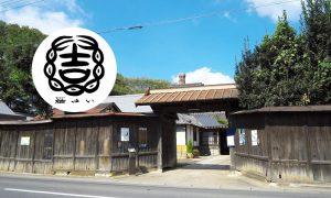 茨城県結城市で合鍵を失くした場合で、合鍵を作りたい場合はインタネット注文が便利です。【俺の合鍵】5分でネット注文。