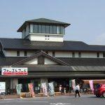 茨城県下妻市で合鍵を失くした場合で、合鍵を作りたい場合はインタネット注文が便利です。【俺の合鍵】5分でネット注文。