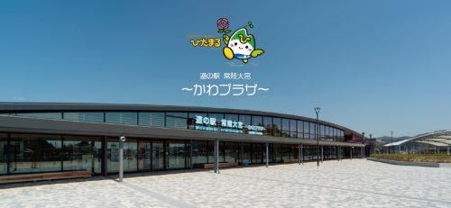 茨城県常陸大宮市で合鍵を失くした場合で、合鍵を作りたい場合はインタネット注文が便利です。【俺の合鍵】5分でネット注文。