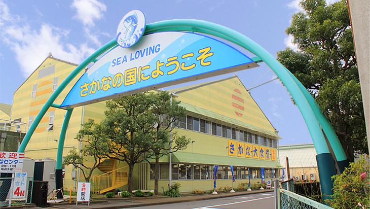 静岡県焼津市で合鍵作るにはネット注文俺の合鍵。