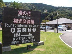 静岡県賀茂郡南伊豆町で合鍵・鍵・ディンプルキー作るときにはインターネット注文の【俺の合鍵】