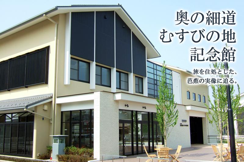 岐阜県大垣市や周辺の店舗で合鍵作ってもいいですが、ネット注文の【俺の合鍵】は安心・安全に合鍵をお届けしています。
