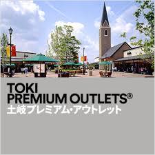 岐阜県土岐市や周辺の店舗で合鍵作ってもいいですが、ネット注文の【俺の合鍵】は安心・安全に合鍵をお届けしています。