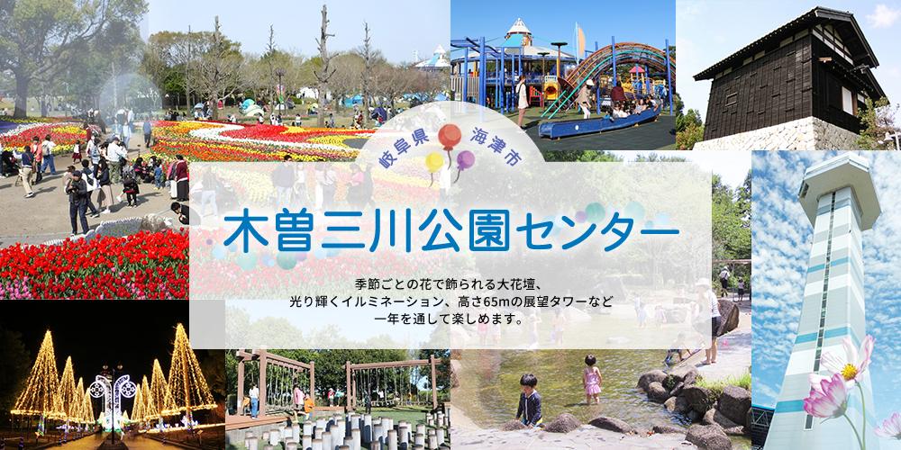 岐阜県海津市や周辺の店舗で合鍵作ってもいいですが、ネット注文の【俺の合鍵】は安心・安全に合鍵をお届けしています。