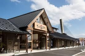 富山県氷見市の店舗で合鍵作ってもいいですが、ネット注文の【俺の合鍵】は安心・安全に合鍵をお届けしています。