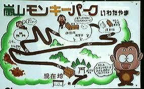 京都府京都市西京区やその周辺の市区町村で合鍵を作りたい場合にはインタネット注文の俺の合鍵が便利です。