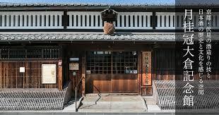 京都府京都市伏見区やその周辺の市区町村で合鍵を作りたい場合にはインタネット注文の俺の合鍵が便利です。