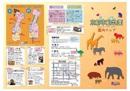 京都府京都市左京区やその周辺の市区町村で合鍵を作りたい場合にはインタネット注文の俺の合鍵が便利です。