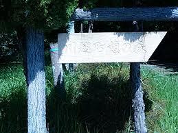 三重県三重郡川越町やその周辺で合鍵作る場合には、ホームセンターや鍵屋さんで作れますが、俺の合鍵インターネット注文も便利です。