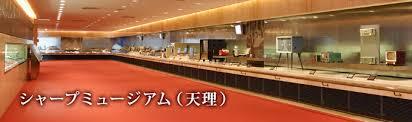 奈良県天理市や、この周辺で合鍵を失くしたり、合鍵を作りたい場合には俺の合鍵ネット注文がお得で便利です。