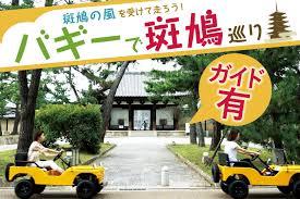 奈良県生駒郡斑鳩町や、この周辺で合鍵を失くしたり、合鍵を作りたい場合には俺の合鍵ネット注文がお得で便利です。