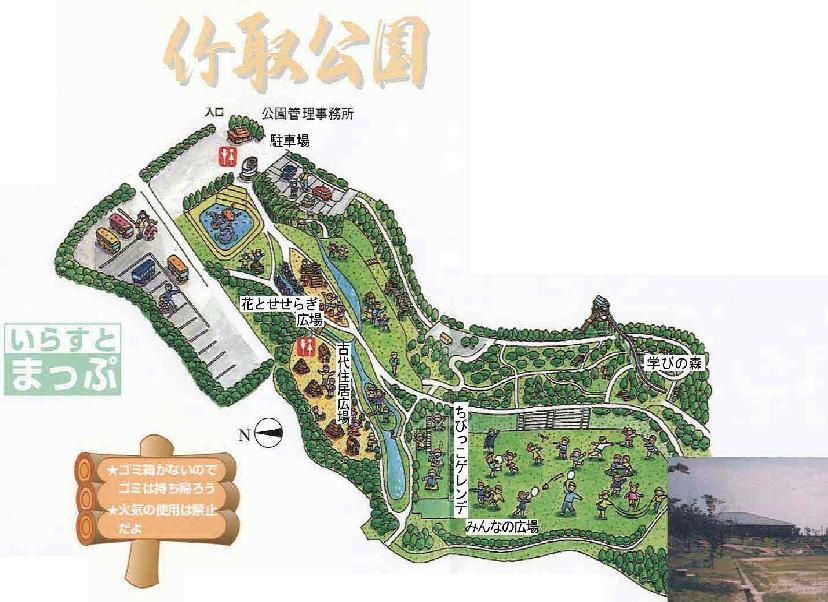 奈良県北葛城郡広陵町や、この周辺で合鍵を失くしたり、合鍵を作りたい場合には俺の合鍵ネット注文がお得で便利です。