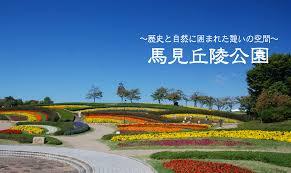 奈良県北葛城郡河合町や、この周辺で合鍵を失くしたり、合鍵を作りたい場合には俺の合鍵ネット注文がお得で便利です。