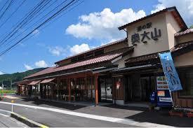 鳥取県日野郡江府町やその周辺で合鍵作成・合鍵失くした場合には俺の合鍵ネット注文が便利です。