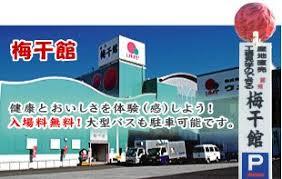 和歌山県日高郡みなべ町やその周辺の市区町村で合鍵作成したい場合には店舗で作るよりもインターネットで作るのがおすすめです。