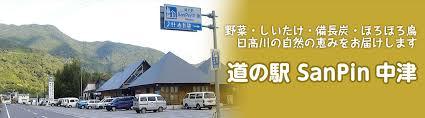 和歌山県日高郡日高川町やその周辺の市区町村で合鍵作成したい場合には店舗で作るよりもインターネットで作るのがおすすめです。
