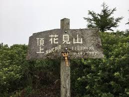 鳥取県日野郡日南町やその周辺で合鍵作成・合鍵失くした場合には俺の合鍵ネット注文が便利です。