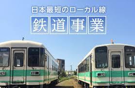 和歌山県御坊市やその周辺の市区町村で合鍵作成したい場合には店舗で作るよりもインターネットで作るのがおすすめです。