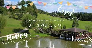 岡山県勝田郡勝央町やその周辺で合鍵作成・合鍵失くした場合には俺の合鍵ネット注文が便利です。