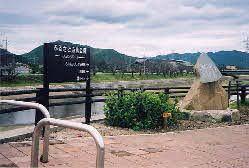 山口県熊毛郡田布施町の近くで合鍵作成する場合にはインターネットが便利で安い。俺の合鍵。