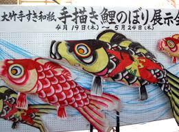 広島県大竹市で家の合鍵、miwaの合鍵つくる場合には俺の合鍵ネット注文が便利です。