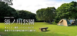 愛媛県南宇和郡愛南町で合鍵を失くして合鍵をつくる場合にはネット注文の俺の合鍵が便利です。