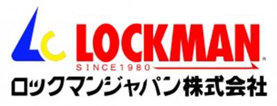 LOCKMANのロゴ